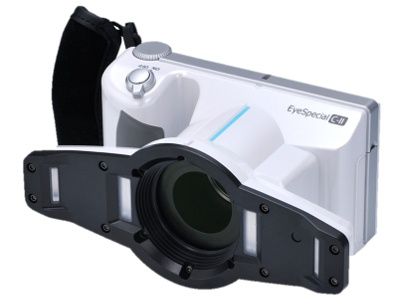 new dental product: eyespecial c ii digital camera from